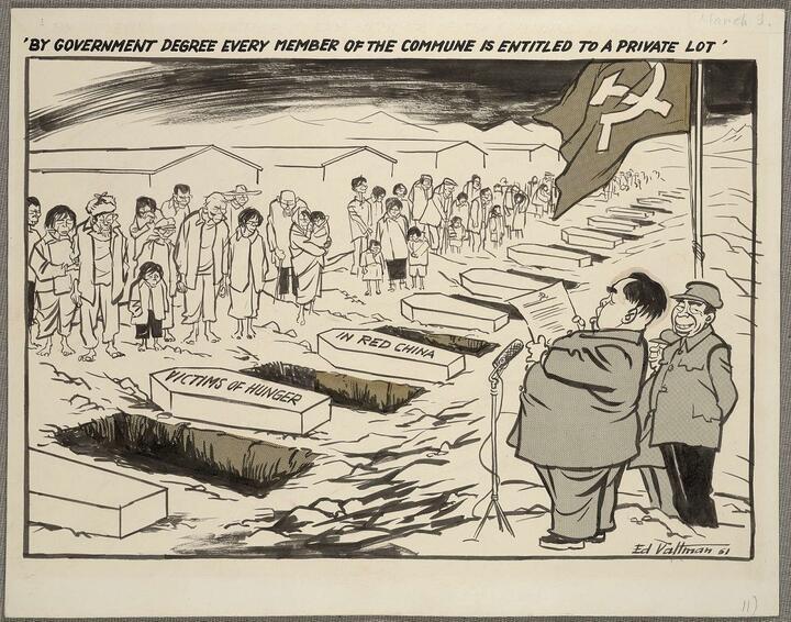 Изображение: библиотека Конгресса США