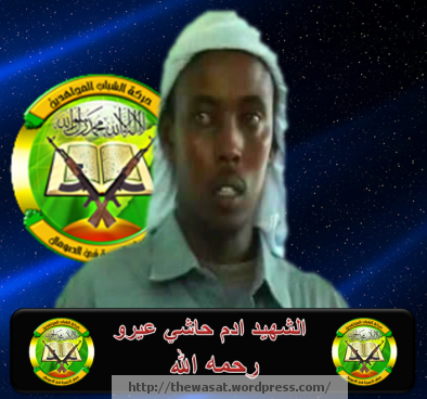 C:\Documents and Settings\user\Desktop\CONCERNS\PHOTOS TOUTES\harakat-al-shabab-al-shabaab-al-shabab-adan-hashi-ayro.png