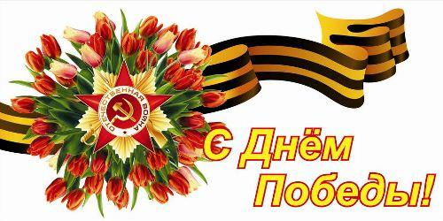 https://etotprazdnik.ru/wp-content/uploads/2017/04/1-4.jpg