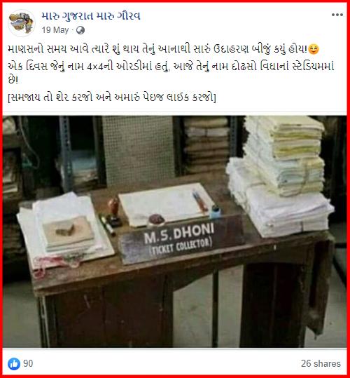 screenshot-www.facebook.com-2019.09.02-17_41_25.png