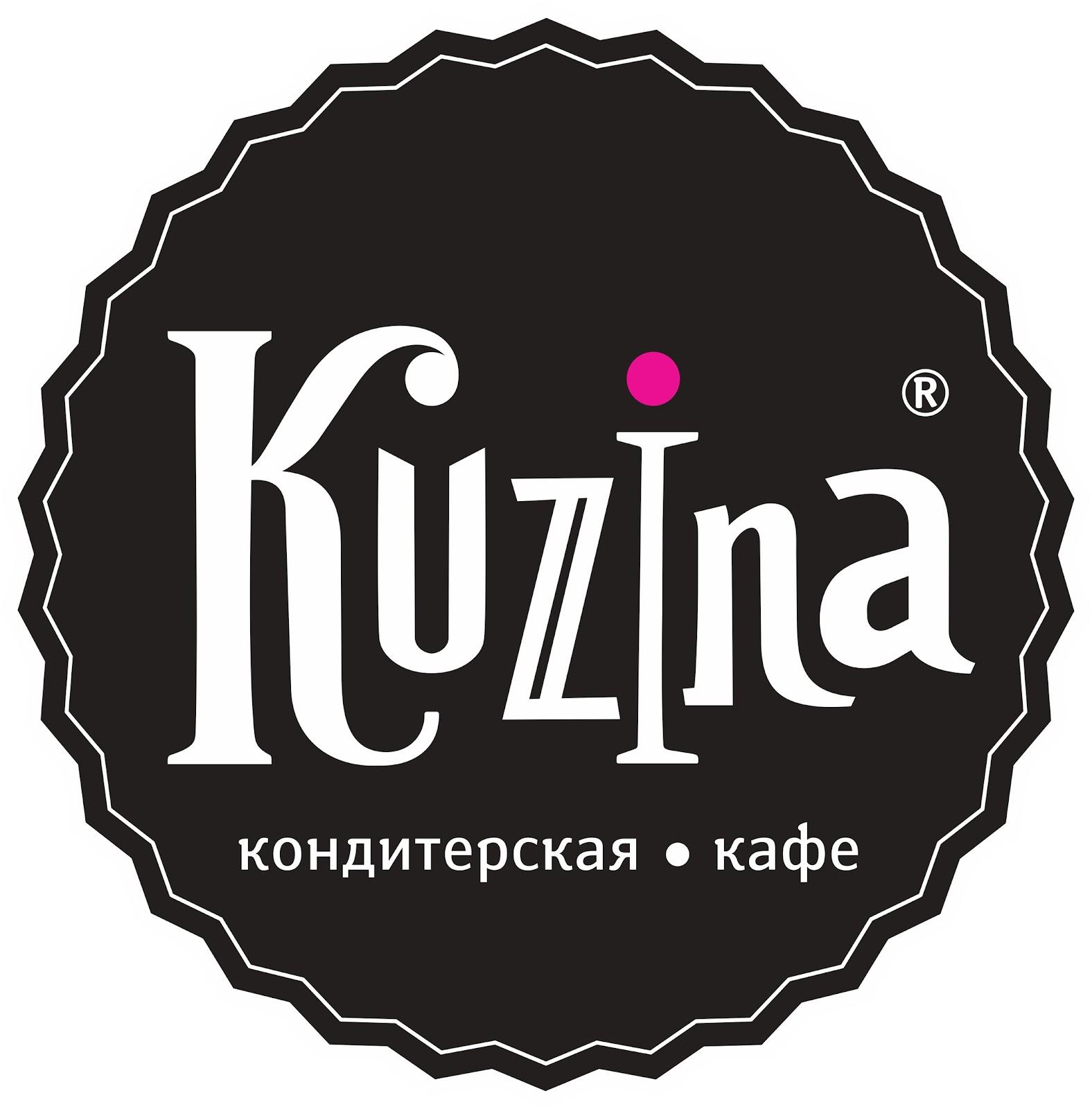 Сеть кондитерских Kuzina