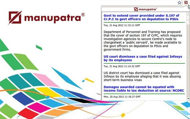 Online law d... Manupatra
