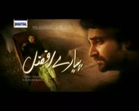 pyaray afzal episode 28