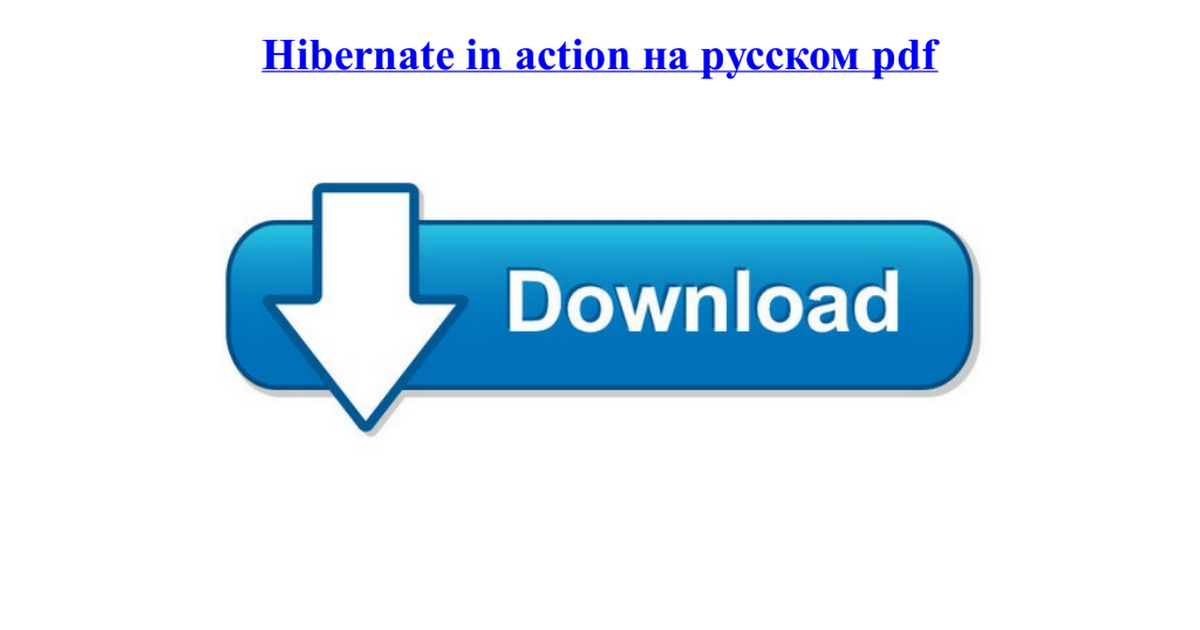 Hibernate in action pdf на русском