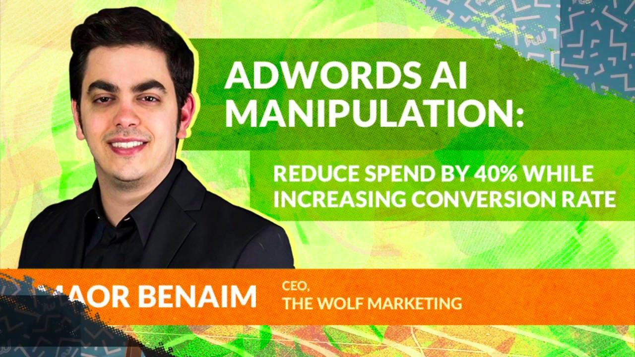 Манипуляции с AI AdWords
