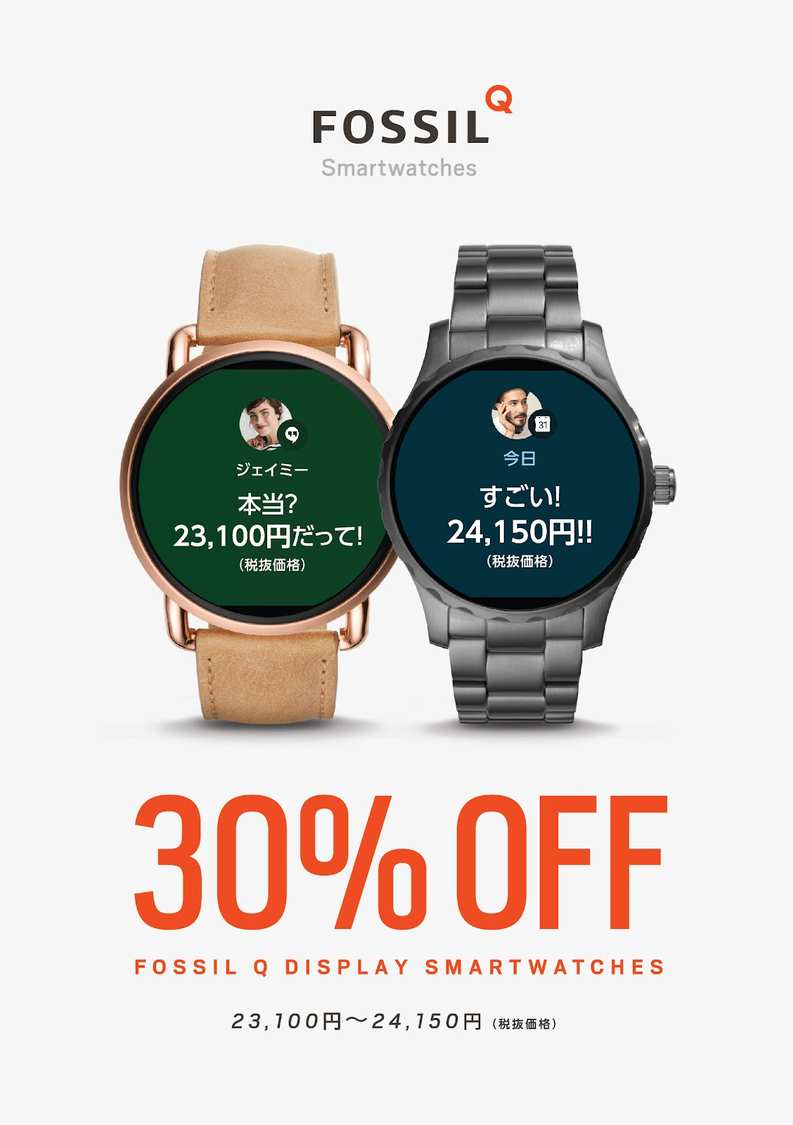 A5 30OFF Q Display Smartwatches_SUM17-再校-ol-01.jpg