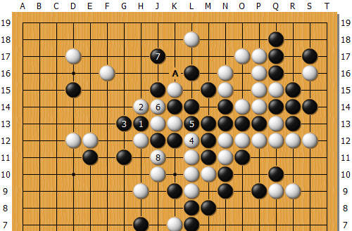 40kisei_02_069.png