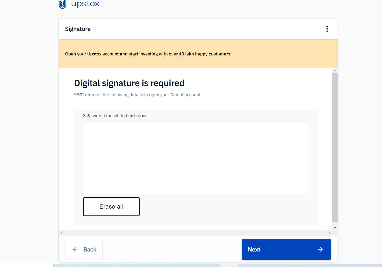 Digital Signature in Uptox