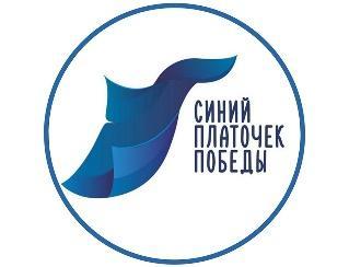 http://www.gokursk.ru/images/SobityMonth/2019/05/05_SinPlat.jpg