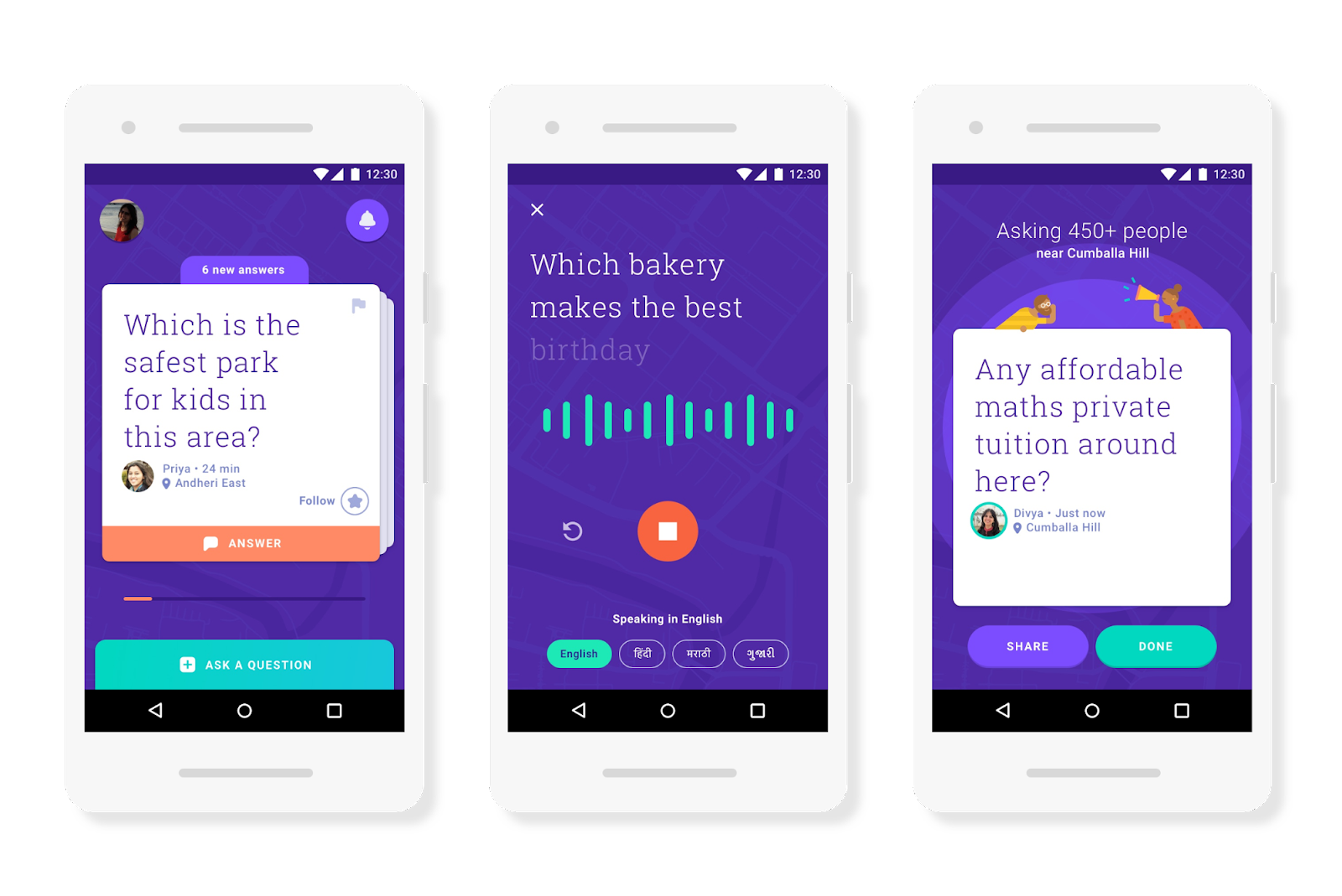 Official Google India Blog: Introducing Neighbourly: the app