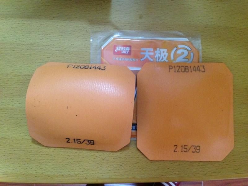 中国乒乓球爱好者对于法国隼牌Falco品牌测评心得