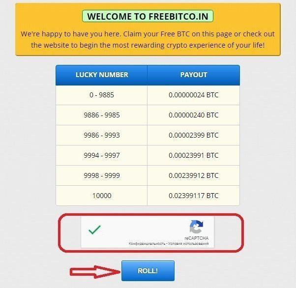 Free lottery on Freebitcoin