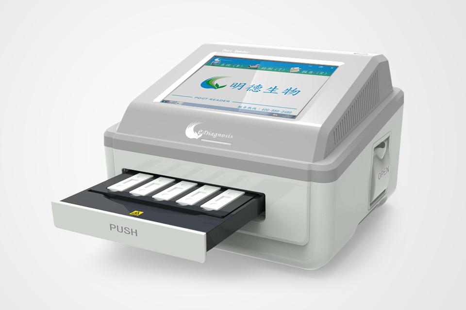 EasyDiagnosis QFT8000 Fluorescence Immunity Analyzer