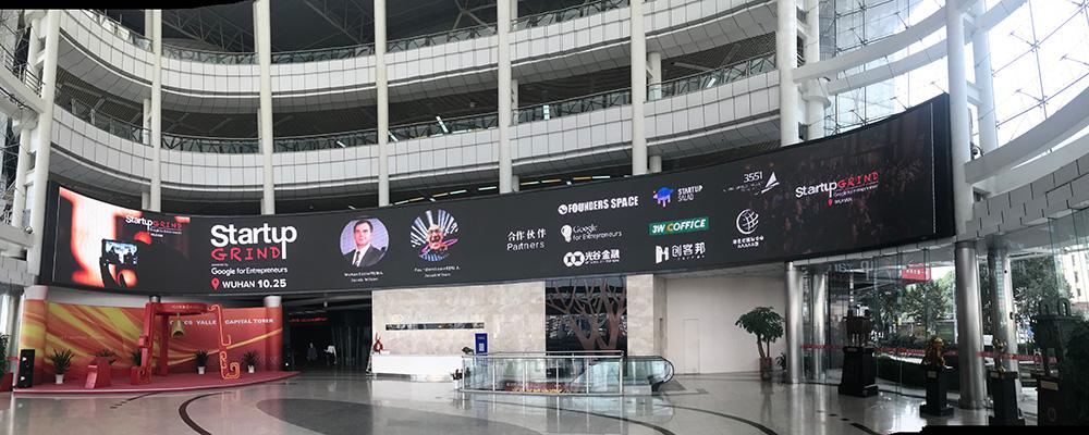 Wuhan-fullhouse.jpg