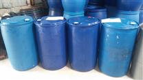 D:\seo\nhụa hồng phong\Sản-xuất-thùng-nhựa-tái-chế\20140522_072530_208x0.jpg
