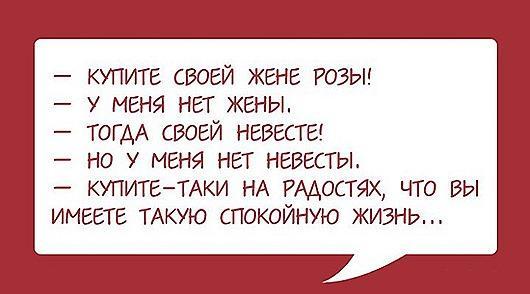анекдоты из Одессы_07