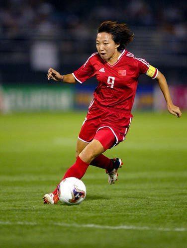 Chinese legend Sun Wen (9) | Striker, Sun, Running