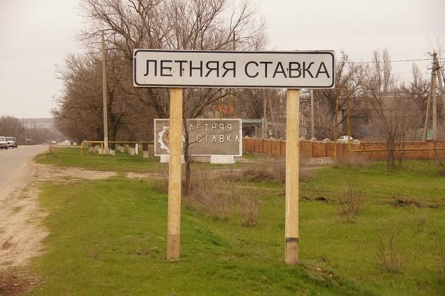 депозитом рублей конторы букмекерские 50 с минимальным