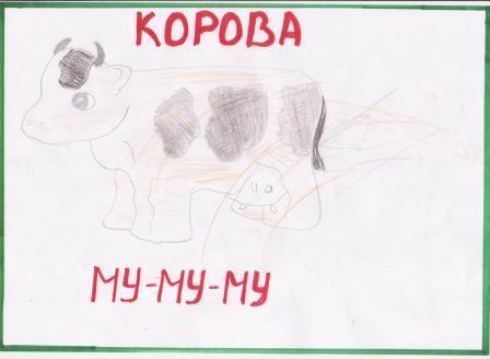 Картинки продукты из молока для детей