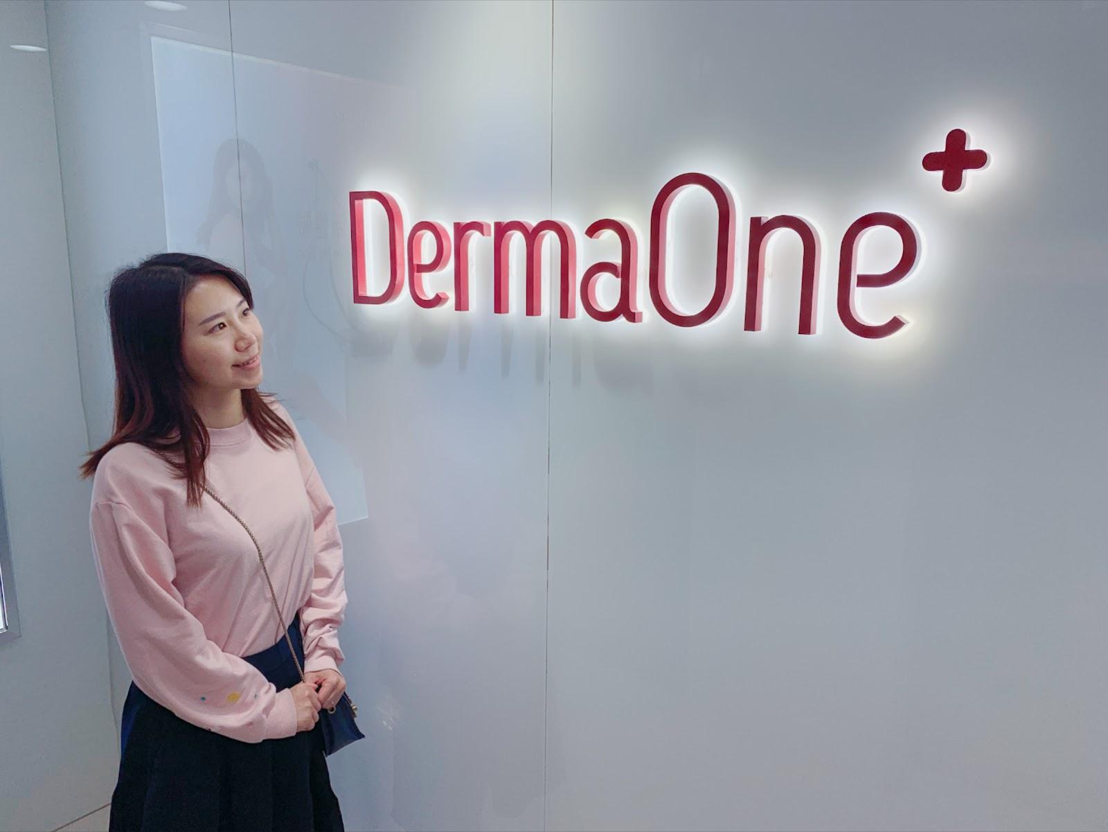 解決暗瘡印&色斑的最佳方法 : DermaOne HELIOS III 激光雙光祛斑活膚療程 ...