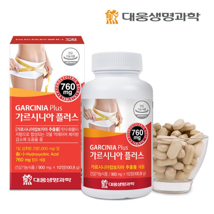 4. อาหารเสริมลดน้ำหนัก GARCINIA PLUS