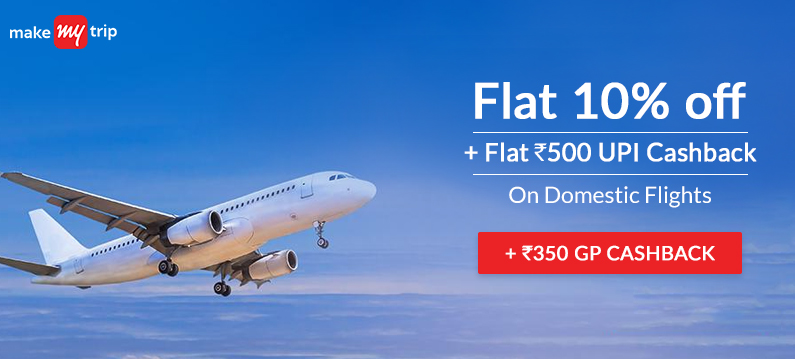 coupons for air tickets in india