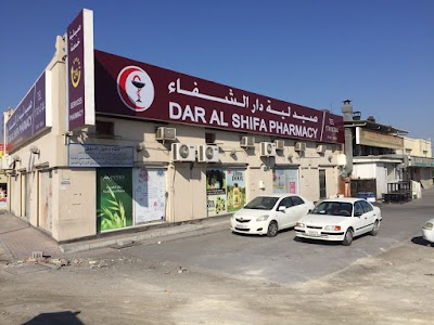 DAR Al SHIFA Pharmacy