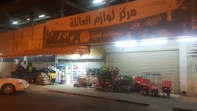 Family Essentials Hardware Store, Al Asimah, Kuwait   Phone