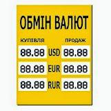 НБУ изменил порядок организации и осуществления валютно-обменных операций
