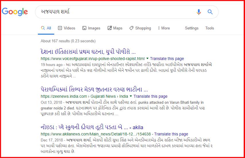 screenshot-www.google.com-2019.06.24-20-56-59.png