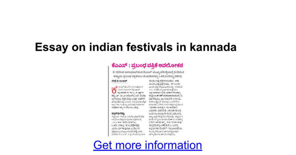 essay on n festivals in kannada google docs