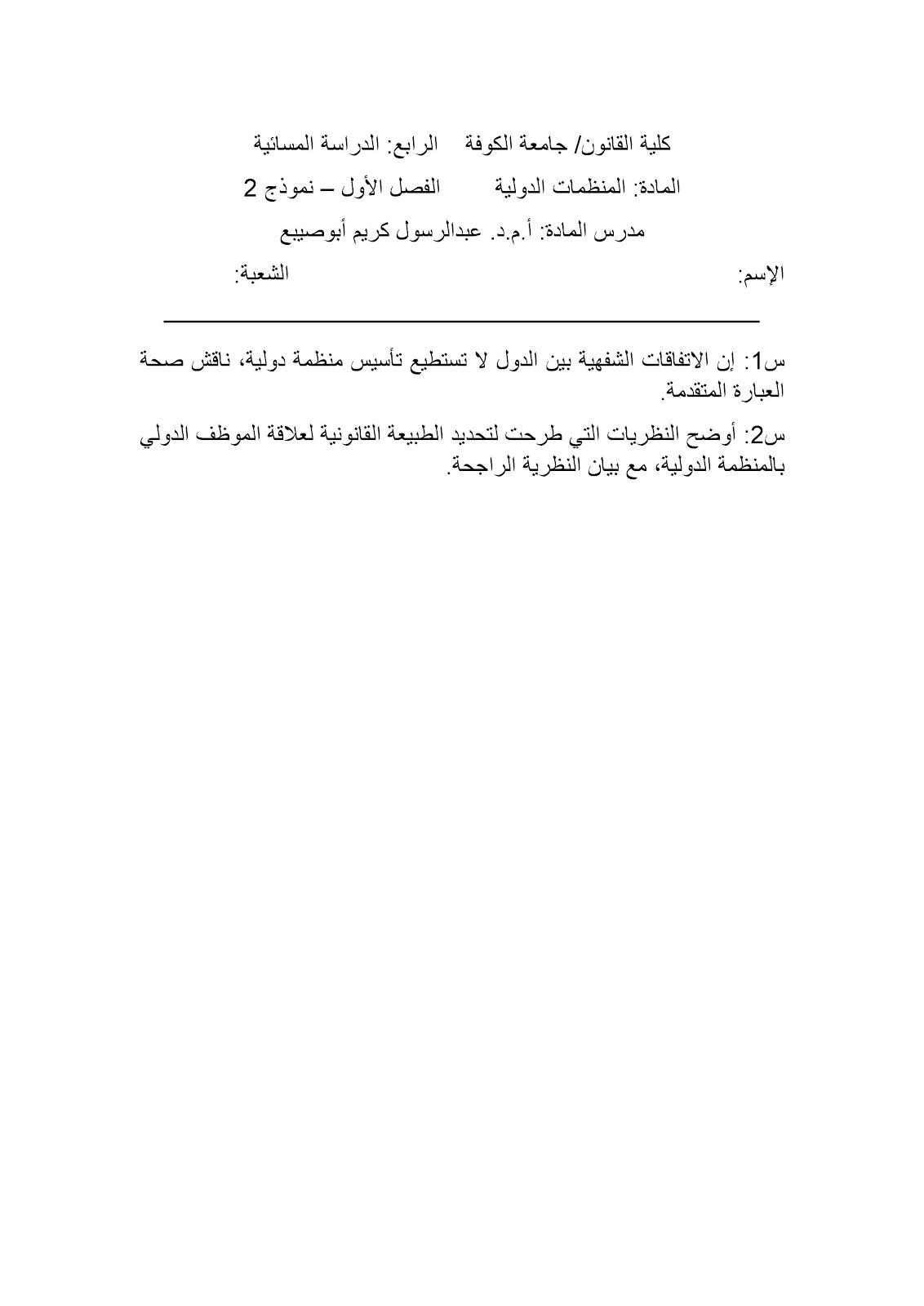 7.page1.jpg