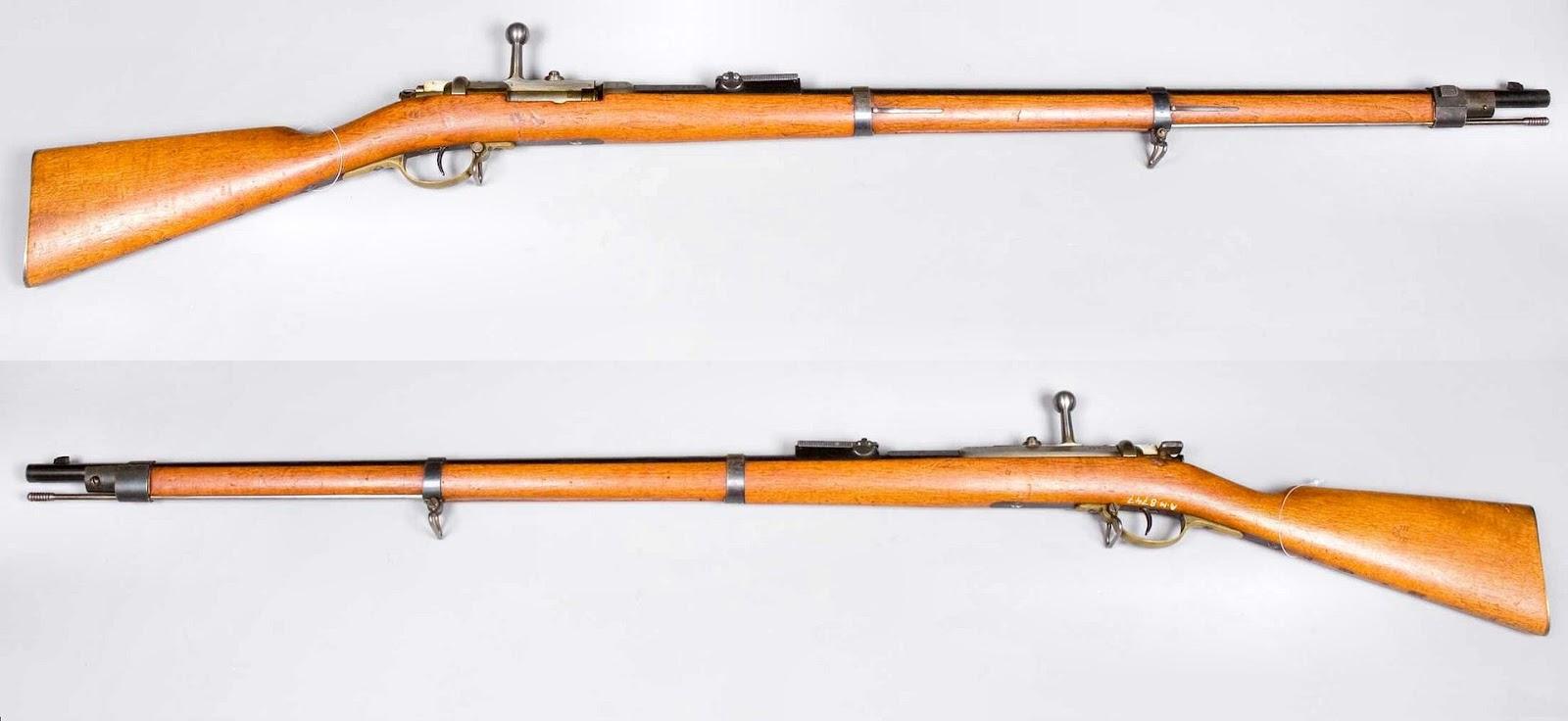 Gewher 71 rifle