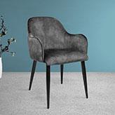 Szürke kárpitos szék