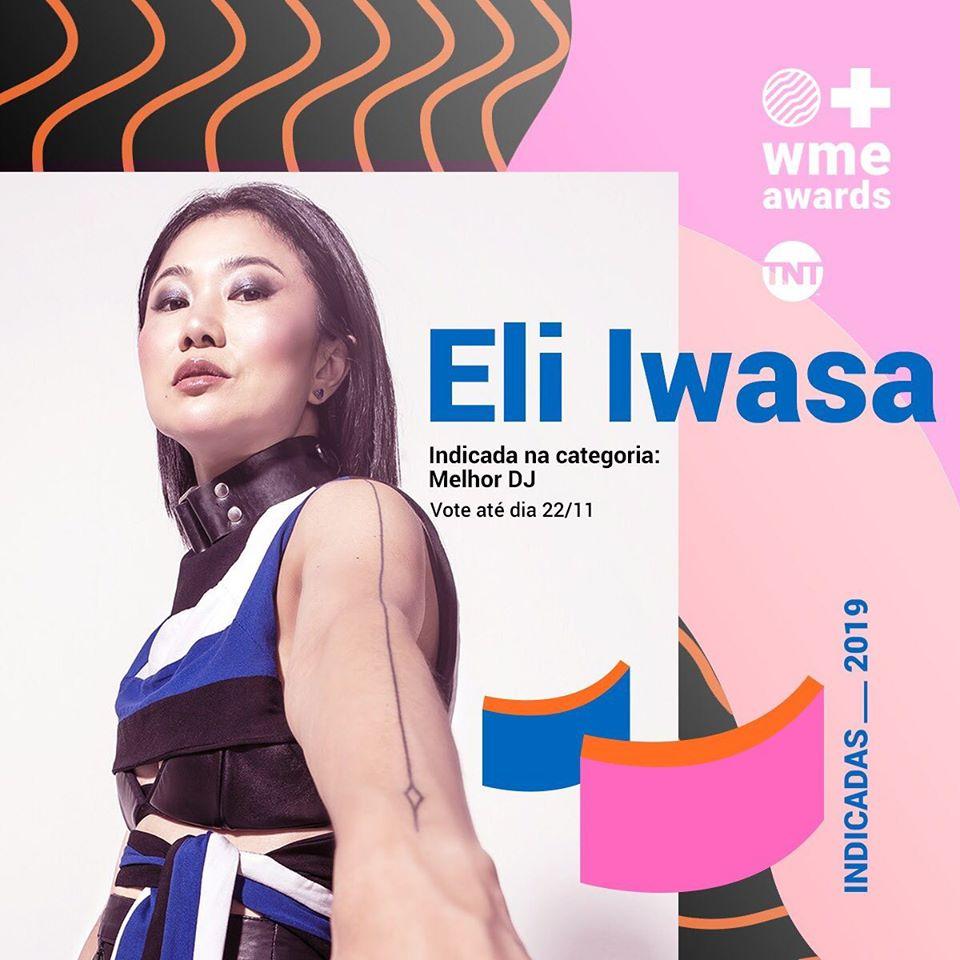 Eli Iwasa