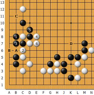 40meijin01_017.png