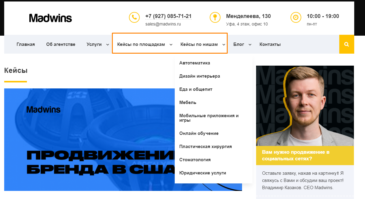 смм-агентства