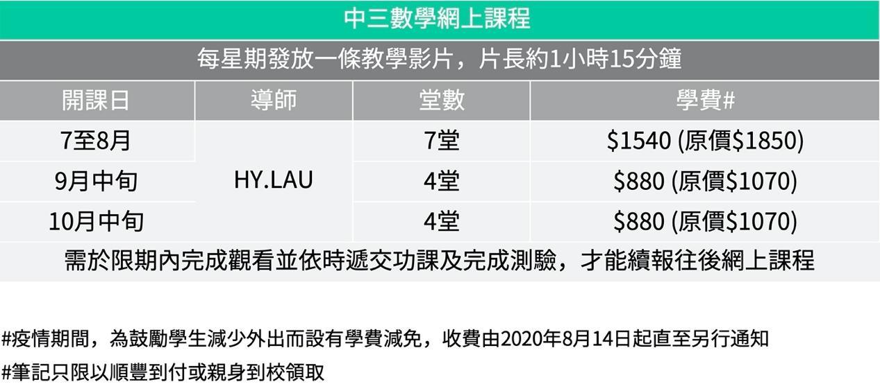 https://www.aspireeducation.hk/images/2020/08/14/---zoom--online-course-f3.jpg
