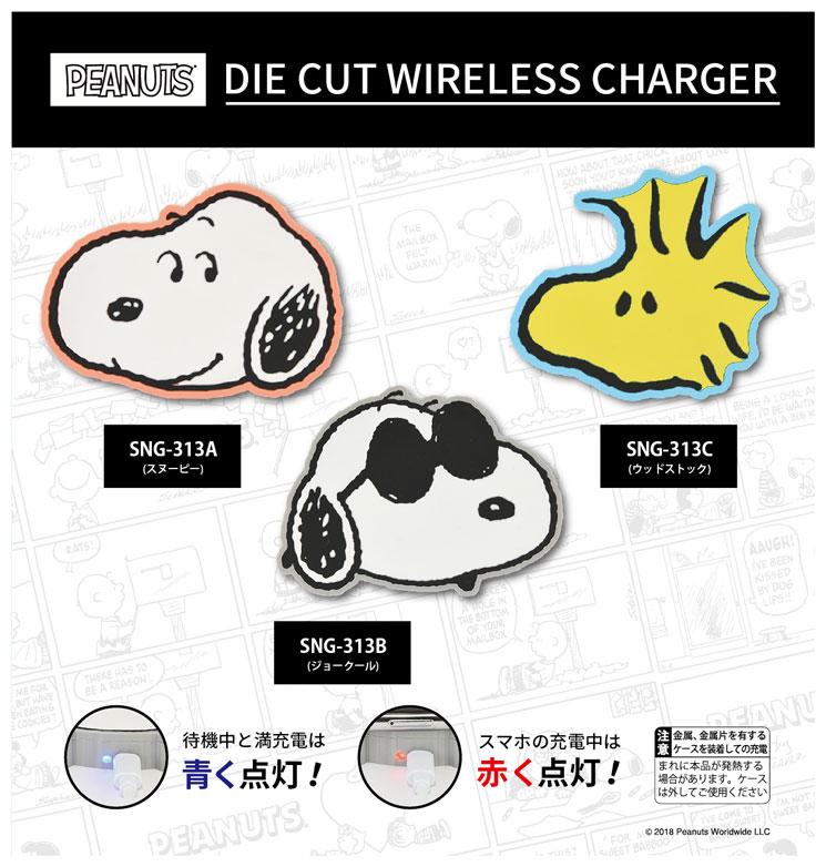 日本, snoopy, 史路比, 無線充電器
