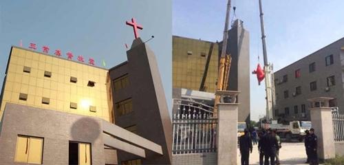 http://christiantimes.org.hk/News/83314/02-tile2.jpg