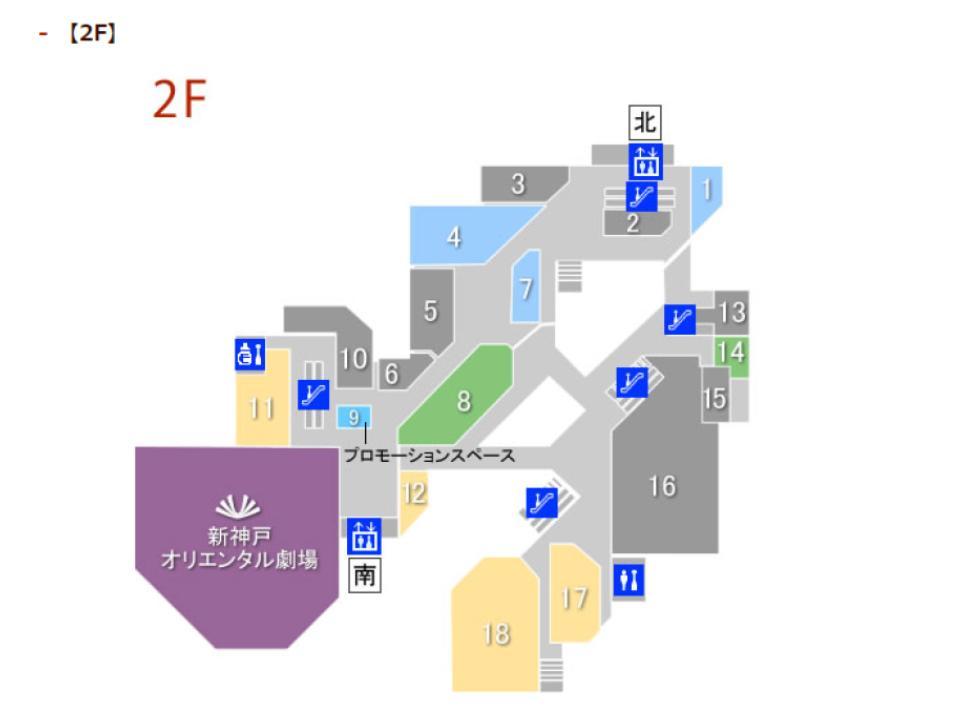 B037.【新神戸オリエンタルアベニュー】2Fフロアガイド170531版.jpg