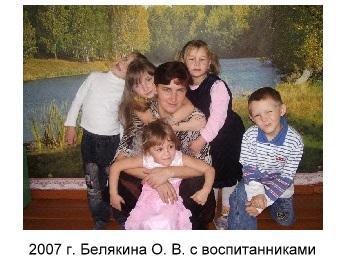 C:\Users\User\Pictures\деревня Камчатка\14.jpg