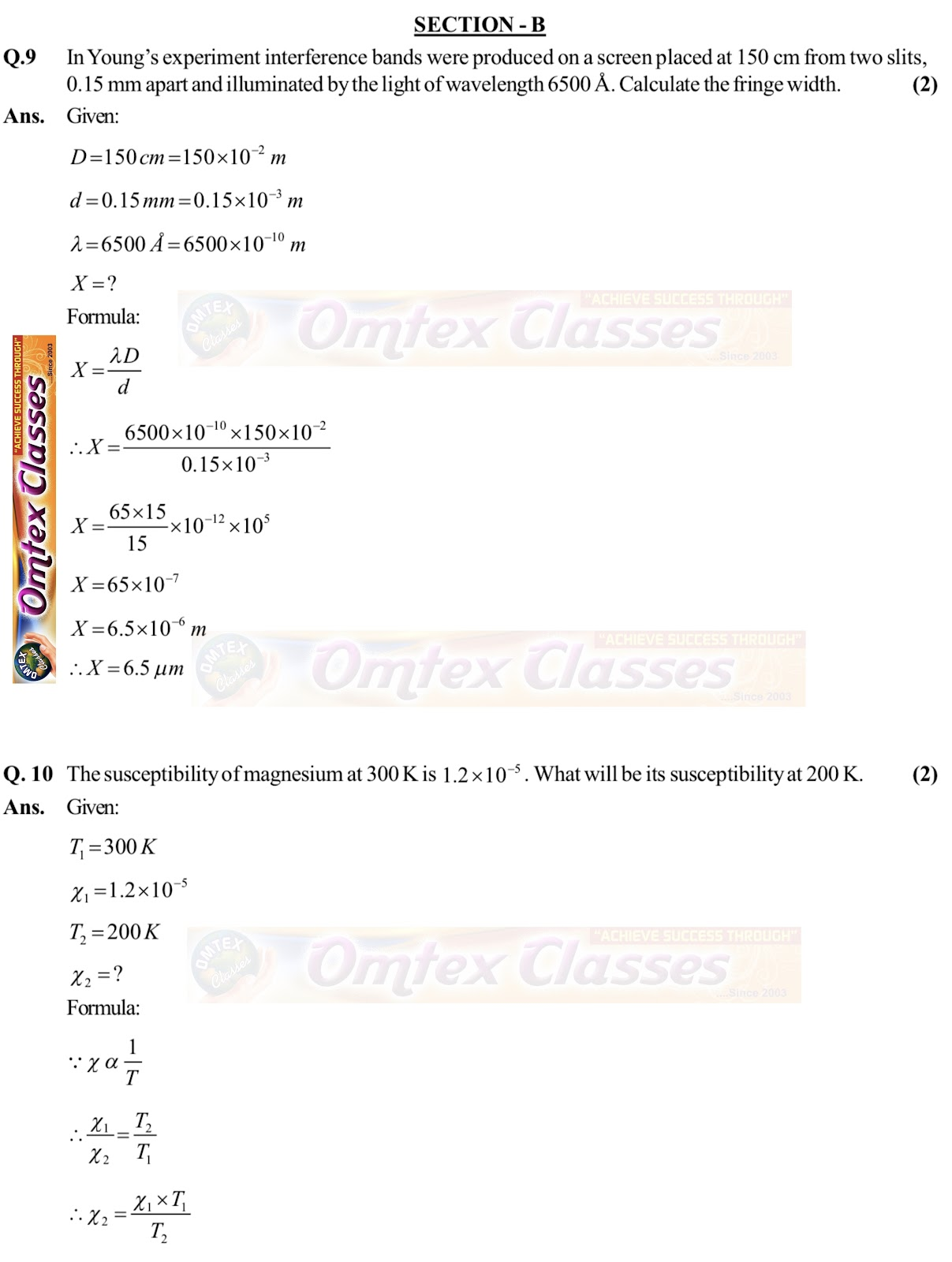 OMTEX CLASSES: HSC XII Physics 2019 board paper Solution