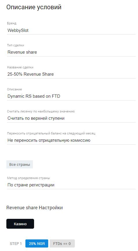 10 собственных узнаваемых брендов и RevShare до 50% — обзор Alpha Affiliates