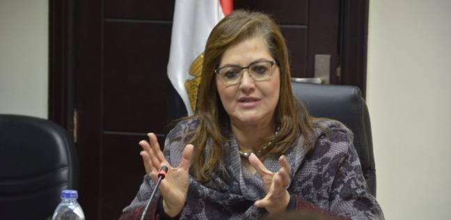 https://www.shorouknews.com/uploadedimages/Other/original/halaejsaid.jpg