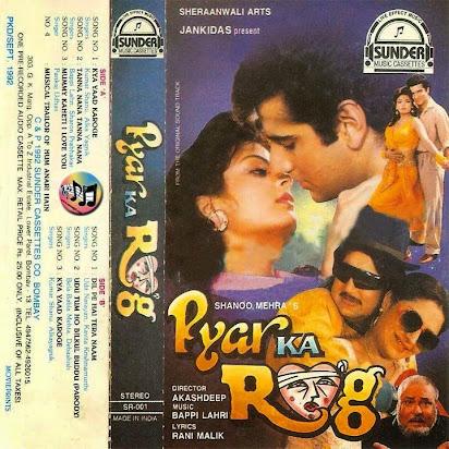 Only kumar sanu mp3 songs download here: pyar ka rog 1992.