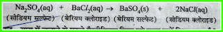NCERT Class 10th Science Chapter 1 Solution,Pdf, Notes, Important Questions,class 10 science chapter 1 question answer in hindi