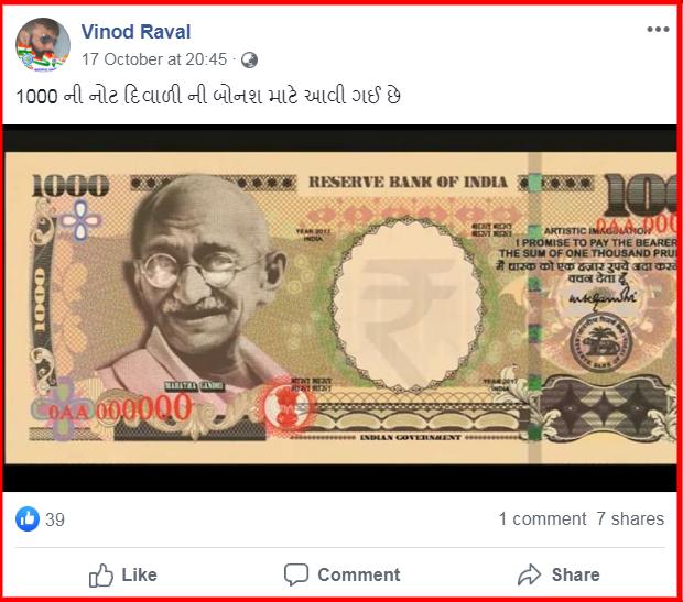screenshot-www.facebook.com-2019.10.25-19_05_01.png
