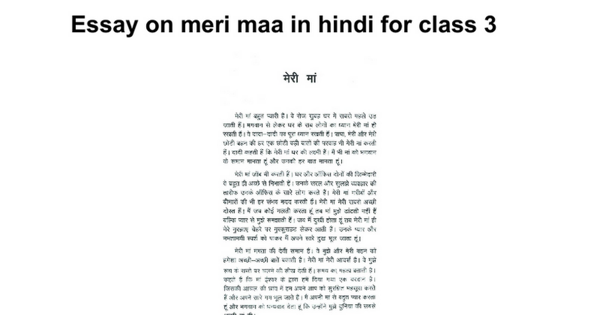 usuario  Autor em Hydroponic Search Republic Day of India Essay for Kids and for Class
