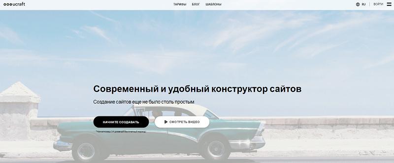 Можно ли создать свой сайт бесплатно?